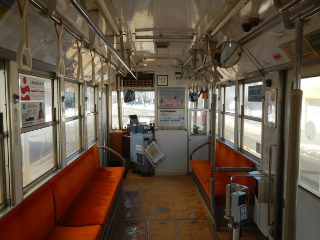 Hakodate 8005, interior