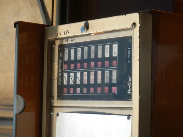 Hakodate, destination sign controller
