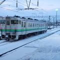 South Hokkaido Railway DMU Kiha 40 1815