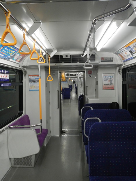 Yokohama Seaside Line, new train interior (1)