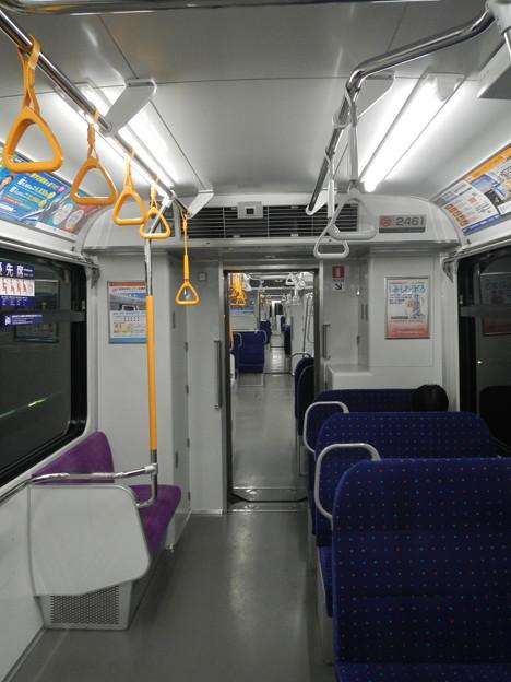 Yokohama Seaside Line, new train interior (1)