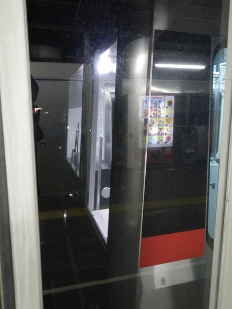 Yokohama Seaside Line, new train