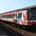 Photos: ガルパン・ラッピング列車
