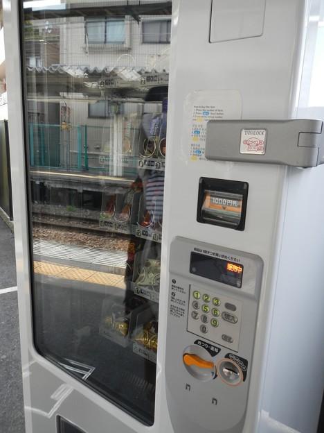 英語ースナックの自販機