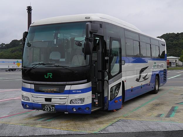 P6220207