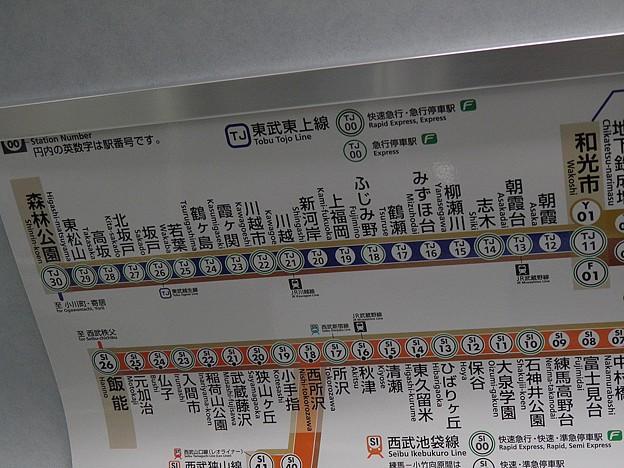 P4020089