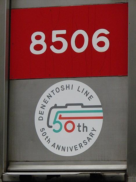 P4030056