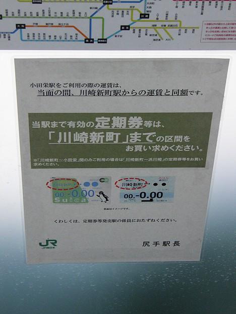 P6040166