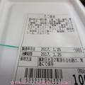 Photos: 100円たこ焼