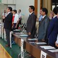 写真: 2014日本ネパール国際親善拳法 (29)