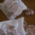 香川・善通寺の熊岡菓子店のカタパン。パンではないよ、せんべいのよ...