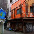 Photos: 廃墟の街