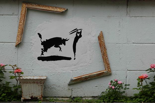 路地裏の闘牛士