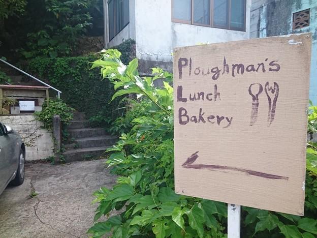 PLOUGHMAN'S LUNCH BAKERY3