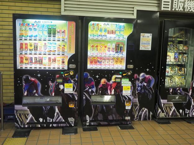 TCK自販機 東京モノレール大井競馬場駅