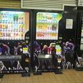 Photos: TCK自販機 東京モノレール大井競馬場駅