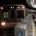 京王7000系(7726F) 特急橋本行き
