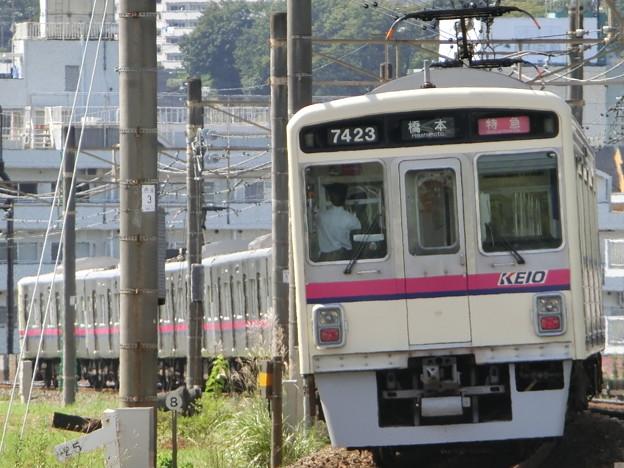 京王7000+9000系(7423F+9706F) 特急橋本行き