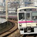 京王7000系(7705F+7805F) 特急橋本行き