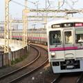 京王7000系(7706F+7424F) 特急橋本行き