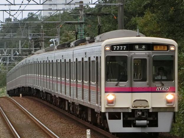 京王7000系(7727F) 準特急橋本行き