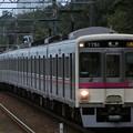 Photos: 京王7000系(7701F+7806F) 準特急橋本行き