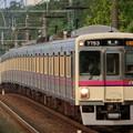 京王7000系(7703F+7803F) 準特急橋本行き