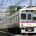 Photos: 京王7000系(7705F+7805F) 準特急橋本行き