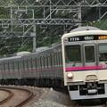 京王7000系(7726F) 準特急高尾山口行き