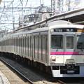 Photos: 京王7000系(7702F+7807F) 準特急橋本行き