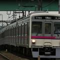 京王7000系(7705F) 各駅停車高尾山口行き