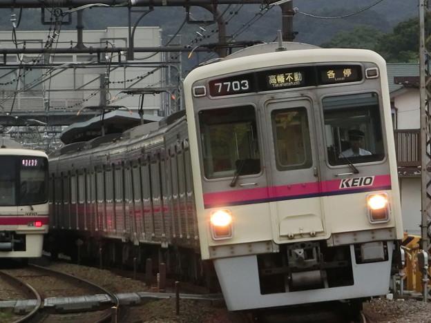 京王7000系(7703F) 各駅停車高幡不動行き