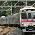 Photos: 京王7000系(7702F) 各駅停車高尾山口行き