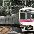 Photos: 京王7000系(7703F) 各駅停車高尾山口行き
