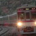 京王7000系(7806F+7424F) 各駅停車高尾山口行き