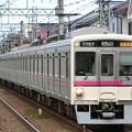 京王7000系(7707F+7423F) 準特急高尾山口行き