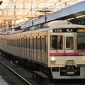 Photos: 京王7000系(7728F) 準特急橋本行き