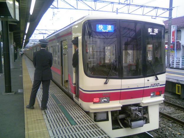 京王8000系(8701F+8801F) 快速新宿行き