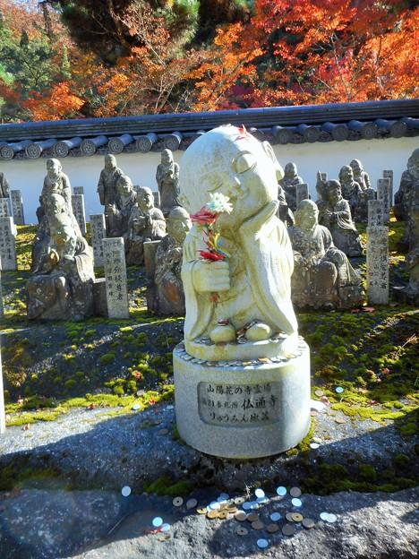 はいポーズな りゅうみん地蔵 in 山陽花の寺 仏通寺