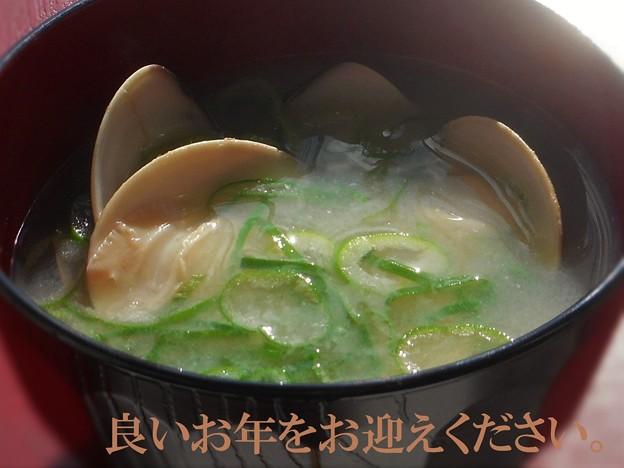 ハマグリのお味噌汁(良いお年を。)