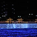Photos: 三原城(浮城)築城450年記念イルミネーション7
