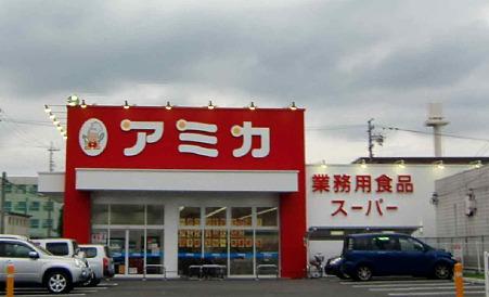 アミカ守山大森店 6月2日(水) オープン3週間-220627-1