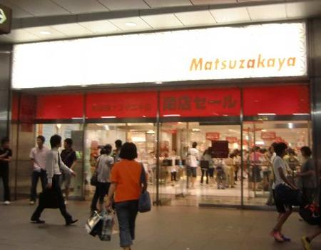 matsuzakaya nagoyaekiten-220725-2