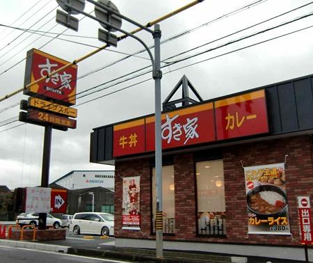 すき家155号岩倉店 7月30日(金) 朝9:00オープン-220729-1