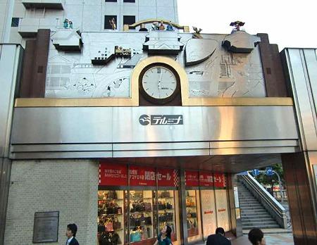 matsuzakaya nagoyaekimae-220829-4