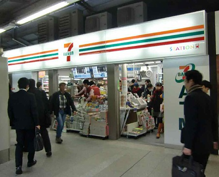 7-11 keikyust aomonoyokotyo-221223-3