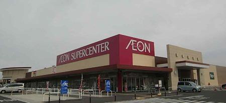 aeon supercenter tsukawageten-230220-2