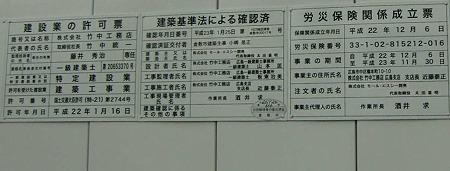 itoyokado kurashiki sc-230522-5