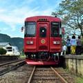 写真: 観光列車 ながら