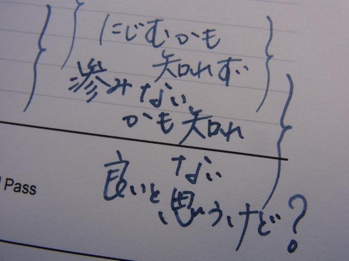 京の音 青鈍 (コピー用紙)